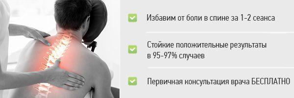 Остеохондроз грудного отдела позвоночника. Лечение грудного ...